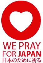 WE PRAY FOR JAPAN.jpg