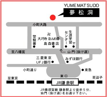 Yumematsudou_Map.jpg